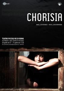 CHORISIA_lisa_rosamilia_giada_bernardini